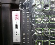 Эмулятор дисковода